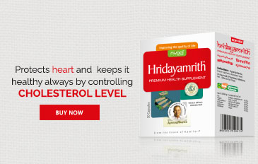 Hridayamrith - Heart Health Supplement