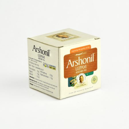 arshonil-lepam